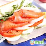 【買新鮮】煙燻鮭魚10包組(100g±10%/包)(免運)