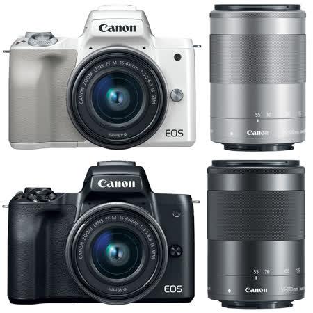 Canon EOS M50 EF-M15-45mm +55-200mm STM 雙鏡組 (公司貨)-加送64G卡+專用電池X2+保護鏡X2+大吹球清潔組+拭鏡筆+相機包+HDMI