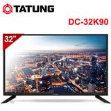 限量破盤~【TATUNG大同】32吋LED液晶顯示器+視訊盒DC-32K90~送基本安裝~