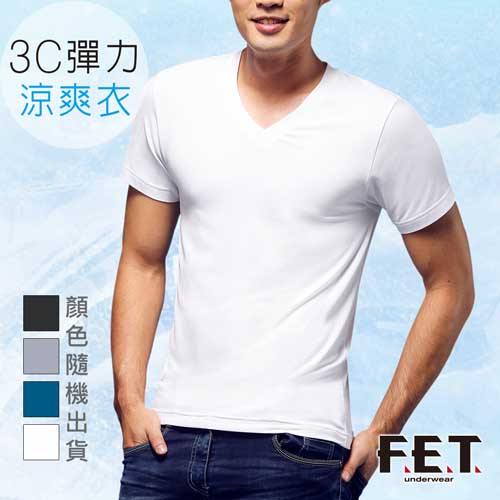 FET 3C彈力涼爽短袖(M~XL)