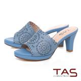 TAS 鏤空波浪雕花高跟涼拖鞋-復古藍