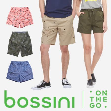 bossini 短褲超值任選2件598