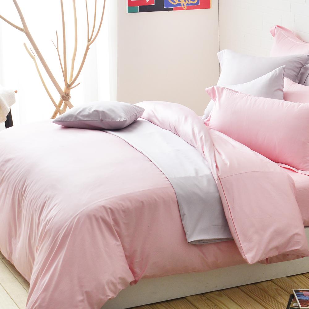 Cozy inn 極致純色-珠光粉-300織精梳棉被套(雙人)