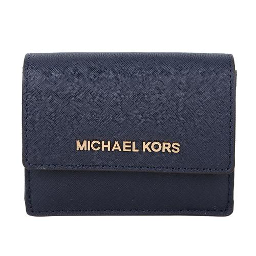 MICHAEL KORS- 防刮金logo翻釦鑰匙零錢包(海軍藍)