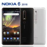 Nokia 6.1 (2018) 4G/64G八核心5.5吋雙卡機※送NOKIA筆記本+支架※