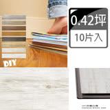 【貝力地板】美格防水DIY卡扣塑膠地板-芬蘭白橡(10片/0.42坪)