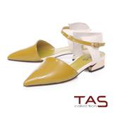 TAS配色尖頭踝繫帶金屬低跟平底鞋-清新黃