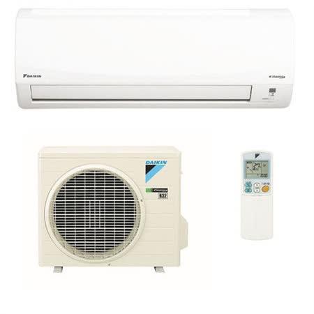 大金DAIKIN 6~8坪變頻冷暖一對一分離式冷氣經典系列RHF50RVLT/FTHF50RVLT