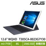 ASUS T305CA-0023G7Y30 冰柱金/m3-7Y30/8G/256G SSD/12.6吋 WQHD/W10/含觸控筆