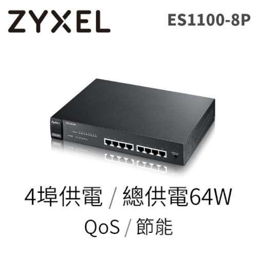 【限時送ES-108E交換器】ZyXEL 合勤科技 ES1100-8P 8埠 乙太網路 PoE 交換器
