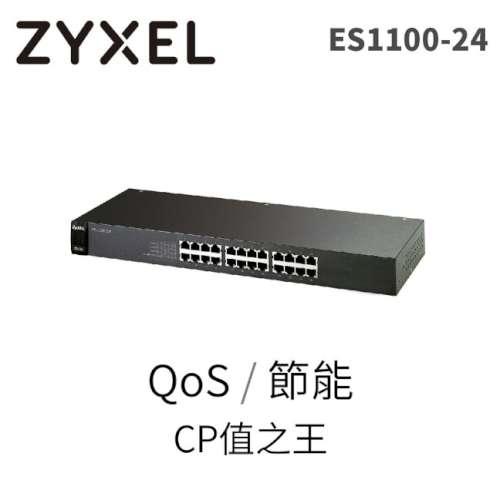 【限時送ES-108E交換器】ZyXEL 合勤科技 ES1100-24 24埠 乙太網路交換器