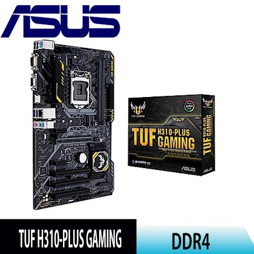 【華碩 ASUS 】 TUF H310-PLUS GAMING 主機板