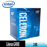 【Intel英特爾】 Celeron G4900 雙核 中央處理器