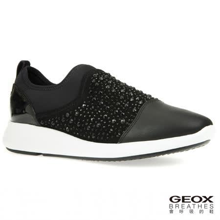 GEOX -  義大利真皮黑鑽休閒鞋