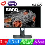 【福利品】BenQ 32型 PD3200Q VA專業寬螢幕