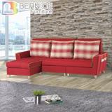 Bernice-希米恩L型布沙發(左右型可換)(送抱枕)