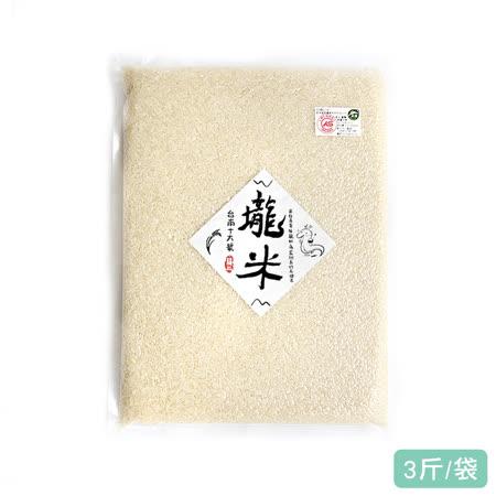【壠米】有機白米(台南十六號)_三入