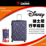 《Traveler Station》CROWN x 迪士尼 防刮傷防盜行李箱保護套- 迪士尼 19吋登機箱~24吋可用