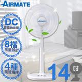 【AIRMATE艾美特】14吋DC充電式遙控立扇 FS35172B (方盤)
