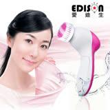 【EDISON 愛迪生】5合1全方位電動深層潔顏洗臉機(E0686-D)