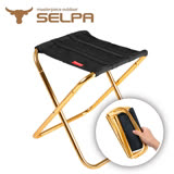 【韓國SELPA】特殊收納鋁合金折疊椅/行軍椅/板凳/登山/露營