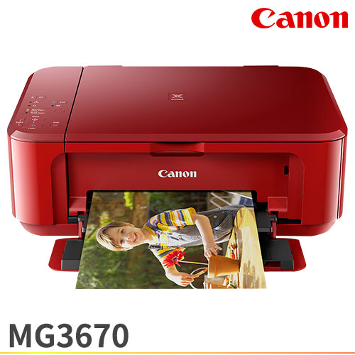 Canon PIXMA MG3670 無線雙面多 複合機 睛豔紅