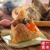 端午預購【竹南懷舊肉粽】古早味肉粽10粒裝