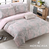 《HOYACASA桃樂絲》雙人四件式天絲兩用被床包組