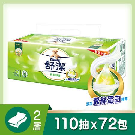【舒潔】棉柔舒適抽取衛生紙110抽 (12包x6串/箱)