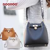 【doodoo包包】D8000 新款韓版時尚個性附雙肩帶百搭純色軟皮水桶包