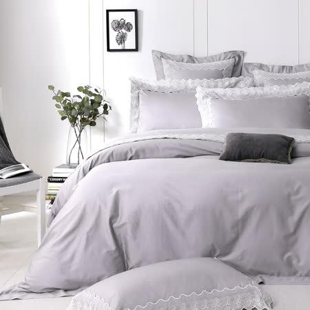 Cozy inn 荷斯緹雅 300織精梳棉四件式被套床包組