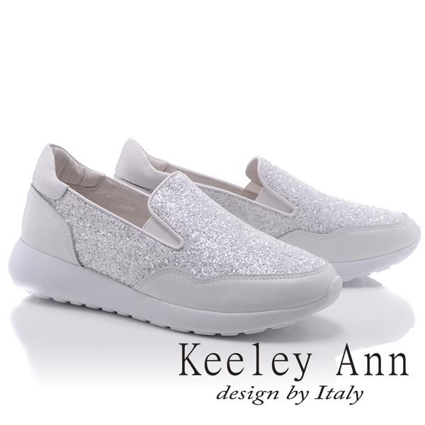 Keeley Ann街頭漫步~美感閃耀設計真皮休閒鞋(白色825832340-Ann系列)