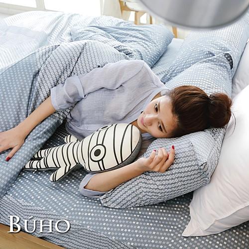 BUHO《白晝之光》雙人三件式精梳純棉床包組