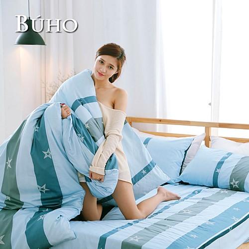 BUHO《星夜派對》雙人加大三件式精梳純棉床包組