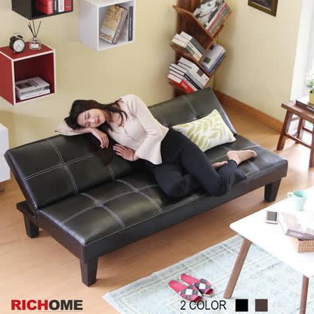 【RICHOME】 藤崎時尚沙發床-3色