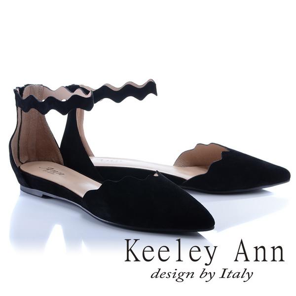 Keeley Ann甜美氣息~波浪腳踝繫帶全真皮尖頭平底鞋(黑色824692110-Ann系列)