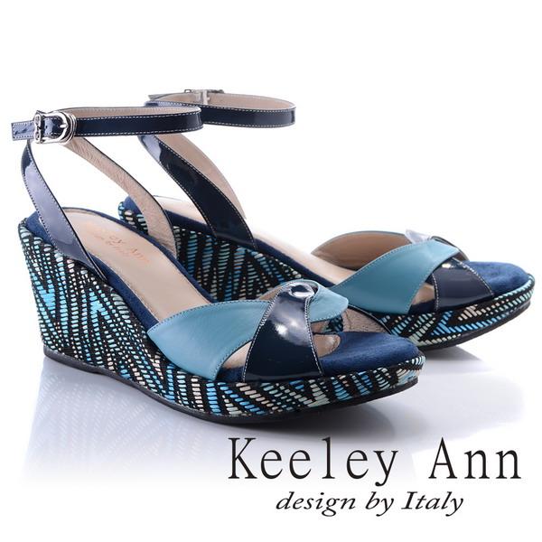 Keeley Ann迷幻曲線~ 異色交叉腳踝帶全真皮楔形涼鞋(藍色832303160)