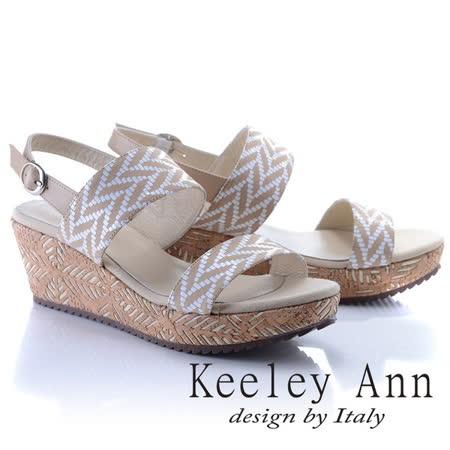 設計美學~竹葉繩紋造型寬帶全真皮楔形涼鞋