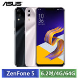 ASUS ZenFone 5 ZE620KL 6.2吋 (4G/64G) 八核智慧型手機(星芒銀/深海藍)-【送16G記憶卡+專用皮套+螢幕保貼】