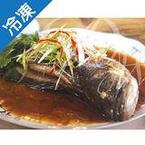 清蒸石斑魚600G/包