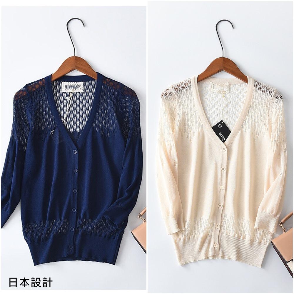 【Maya Collection】薄款修身V領縷空針織衫小外套(二色可選)