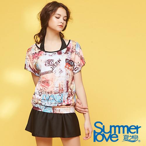 【夏之戀SUMMER LOVE】大女長版三件式泳衣S18724