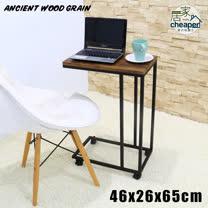 【居家cheaper】仿古紋系列-簡約方管多功能ㄈ型移動邊桌