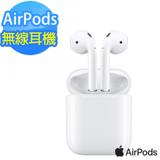 【Apple】AirPods 原廠藍牙無線耳機《加贈:專用超手感保護套+防塵塞》