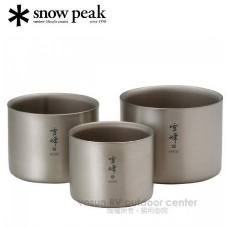 Snow Peak 雪峰鈦 雙層杯組-M中型三件組