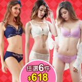 【EASY SHOP】年中慶特企 限時降小褲6件$618