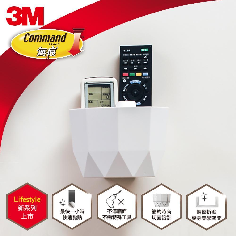 (任選)【3M】無痕LIFESTYLE系列-中型置物盒(白)