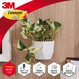 (任選)【3M】無痕LIFESTYLE系列-小型置物盒(白)