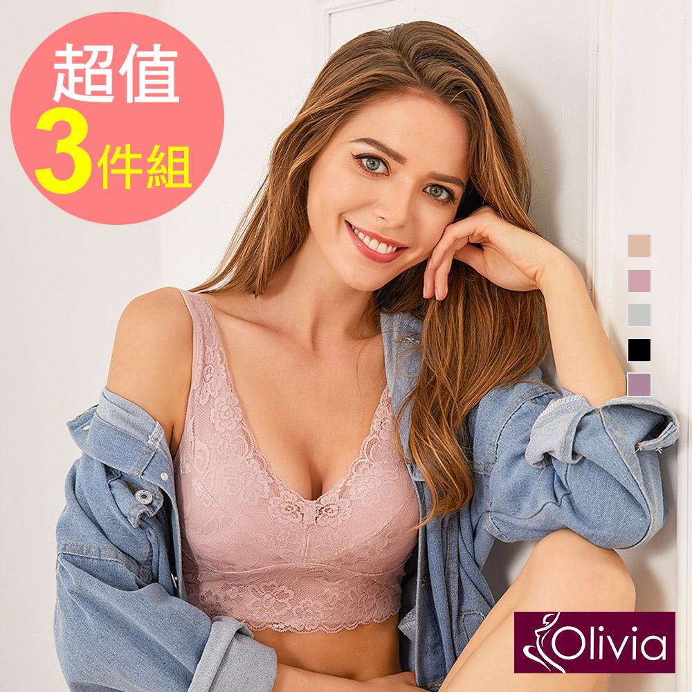 【Olivia】無鋼圈全蕾絲後交叉美背舒適內衣(3件組)