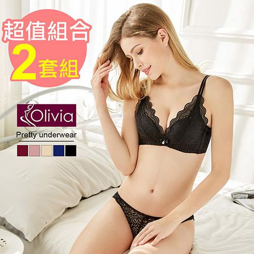 【Olivia】無鋼圈性感雙肩帶蕾絲聚攏內衣-二套組